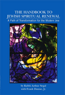 http://jewish.server272.com/sample-page/the-handbook-to-jewish-spiritual-renewal